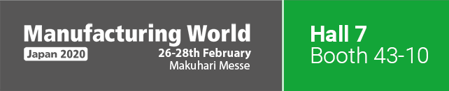 MANUFACTURING WORLD JAPAN_2020